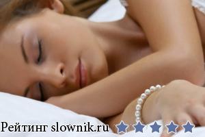Увидеть себя во сне беременной – различные толкования.