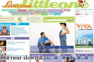 Форум Литлван, сайт питерских родителей