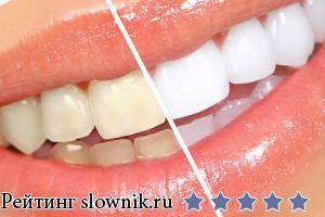 Отбеливание зубов самостоятельно в домашних условиях. Можно ли отбелить зубы без похода к стоматологу.