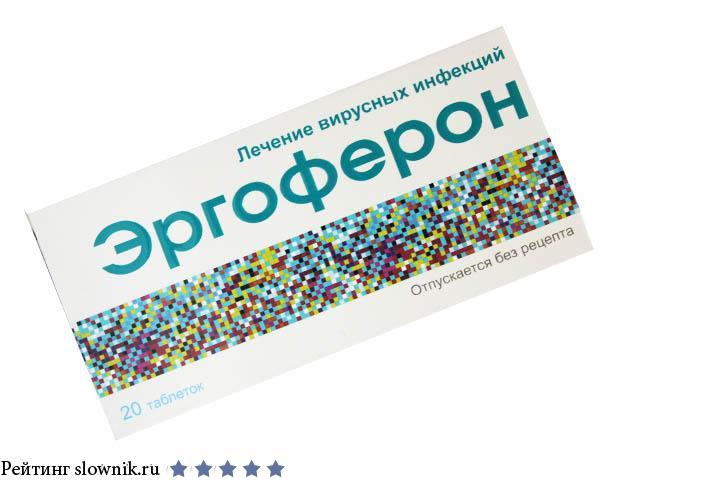 лучше принимать таблетки от глистов